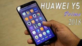 Huawei Y5 Prime 2018 Full Review in Bangla......ফোনটি কেনার আগে ভিডিওটি  একবার দেখে নিবেন ।।