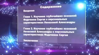 Стихи Лермонтова (егэ)