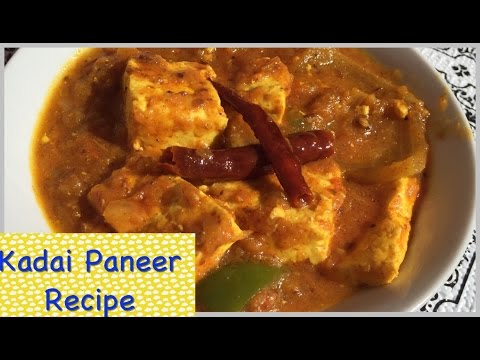 Kadai Paneer Recipe In Hindi With English Subtitles (Restaurant Style Kadai Paneer) / Paneer Recipe