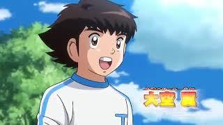 Captain Tsubasa trailer oficial 2018