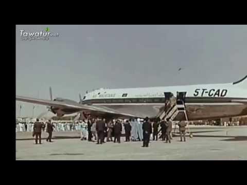 زيارة الرئيس بورقيبة لموريتانيا 1965 - محطة انواكشوط