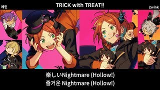 2wink - TRICK with TREAT!!(with UNDEAD)