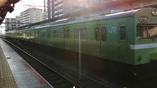 JR奈良線103系 2020/11/14