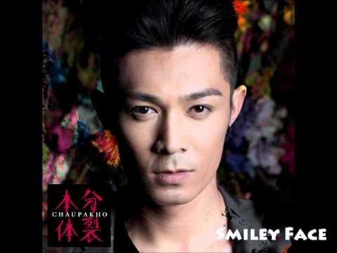 周柏豪 - Smiley Face poster