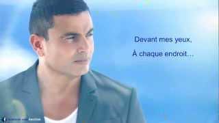"""Amr Diab """"Devant mes yeux"""" - sous-titres français"""