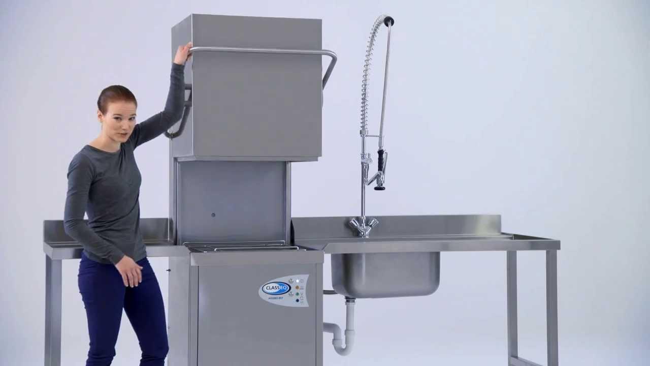 CLASSEQ Haubenspülmaschine Für Gastronomie