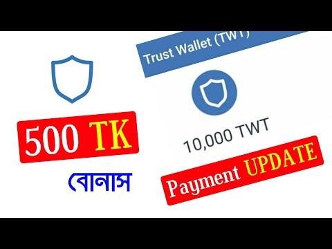 trust-wallet-payment-update-|-twt-token-airdrop-bangla-|-rana-official