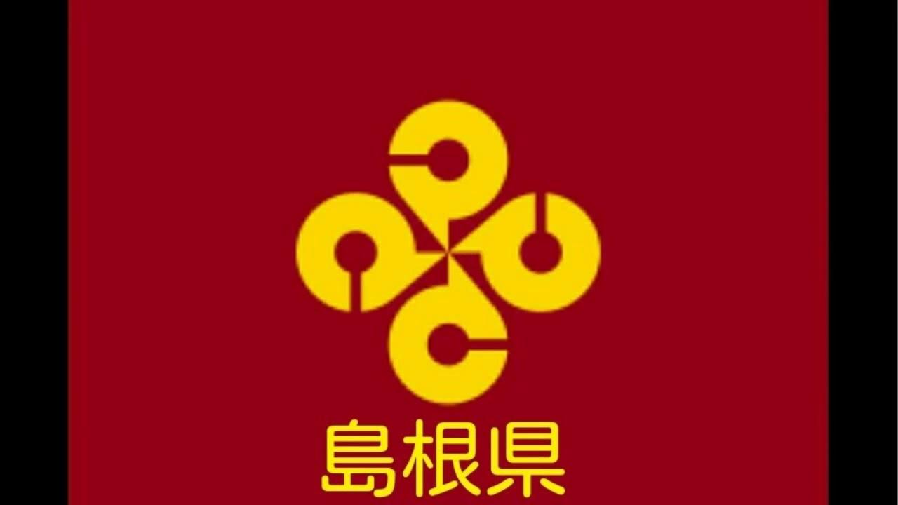 青森県の市町村旗一覧 - Japanes...
