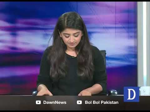 Bol Bol Pakistan - 15 January, 2018 - Dawn News