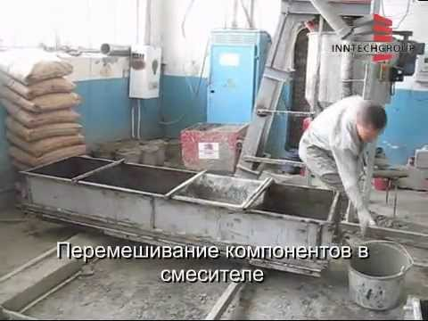 Как делают газобетонные блоки видео