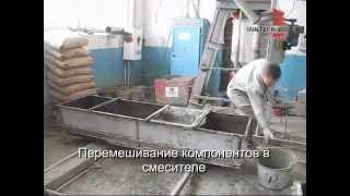 видео автоклав своими руками для газобетона