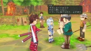 PS3「テイルズ オブ シンフォニア ユニゾナントパック」キャラPV ジーニアス