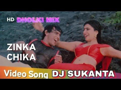 Jinka Chinka Piyar Ho Gaya(mithun Da SPL Song)dj Sagar
