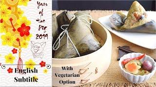 Bánh Ú Mặn & Chay (Savory Pyramid Sticky Rice Cake) - Món Ngon Ngày Tết (Food For Lunar New Year)