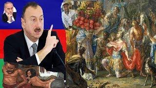 Азербайджан очень понравился Александру Македонскому ...).