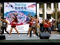 [Homestead High School KREW] SF Korean Day Cultural Festival 2014 (K-pop; Ma Boy, Growl, BTS, etc)