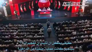 Dr zakir naik , president Bush is behind September 11 attacks with evidences!!
