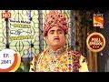 Taarak Mehta Ka Ooltah Chashmah - Ep 2841 - Full Episode - 16th October, 2019 thumbnail