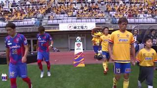 9月15日(土) 14:00 キックオフ ユアテックスタジアム仙台 仙台 1-0 FC...