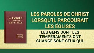 Paroles de Dieu « Les gens dont les tempéraments ont changé sont ceux qui sont entrés dans la réalité des paroles de Dieu »