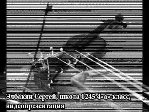Premiera 2011 1245 4a Elbakian Sergej VideoPresentation