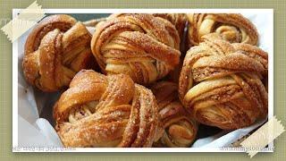 #196 달콤함과 고소함이 가득한 아몬드빵? 피칸빵? …