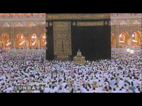 7 Wonders Of The Muslim World  Mecca And The Kaaba