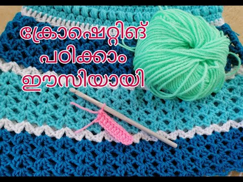 Crochet tutorial in Malayalam for beginners