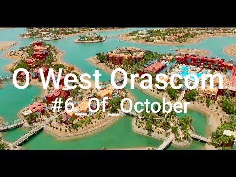 عيش حياة الجونة في كمبوند اويست اكتوبر اوراسكوم | للحجز01064700277 | Compound O West October Orascom