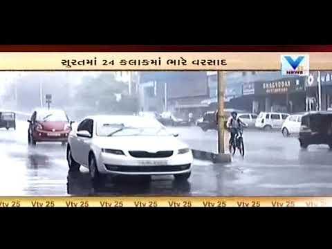 Aaje Gujarat ( આજે ગુજરાત) | 14th July'17 | Vtv News