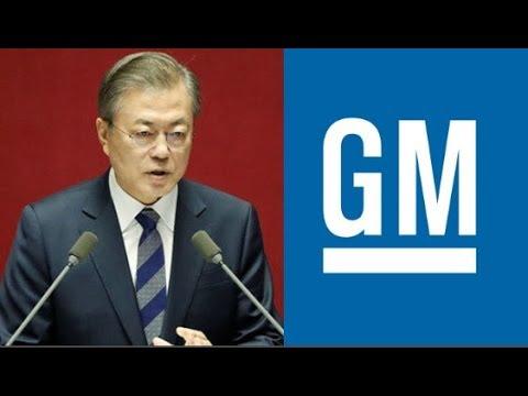韓国GMの工場が全部なくなる!? 失業者が1万人を超える恐れ?その理由は? - 韓国ニュース