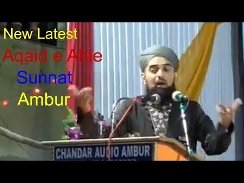 aqaid e ahle sunnat || new bayan by hafiz ehsan iqbal qadri | at ambur 10 feb 2018