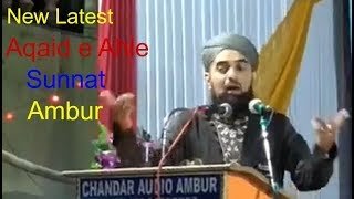 aqaid e ahle sunnat || new bayan by hafiz ehsan iqbal qadri | at ambur 10 feb 2018