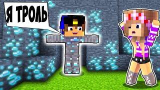Майнкрафт но Я Спрятался и ЗАТРОЛЛИЛ Друга Сломаным МОДОМ в Майнкрафте Троллинг Ловушка Minecraft