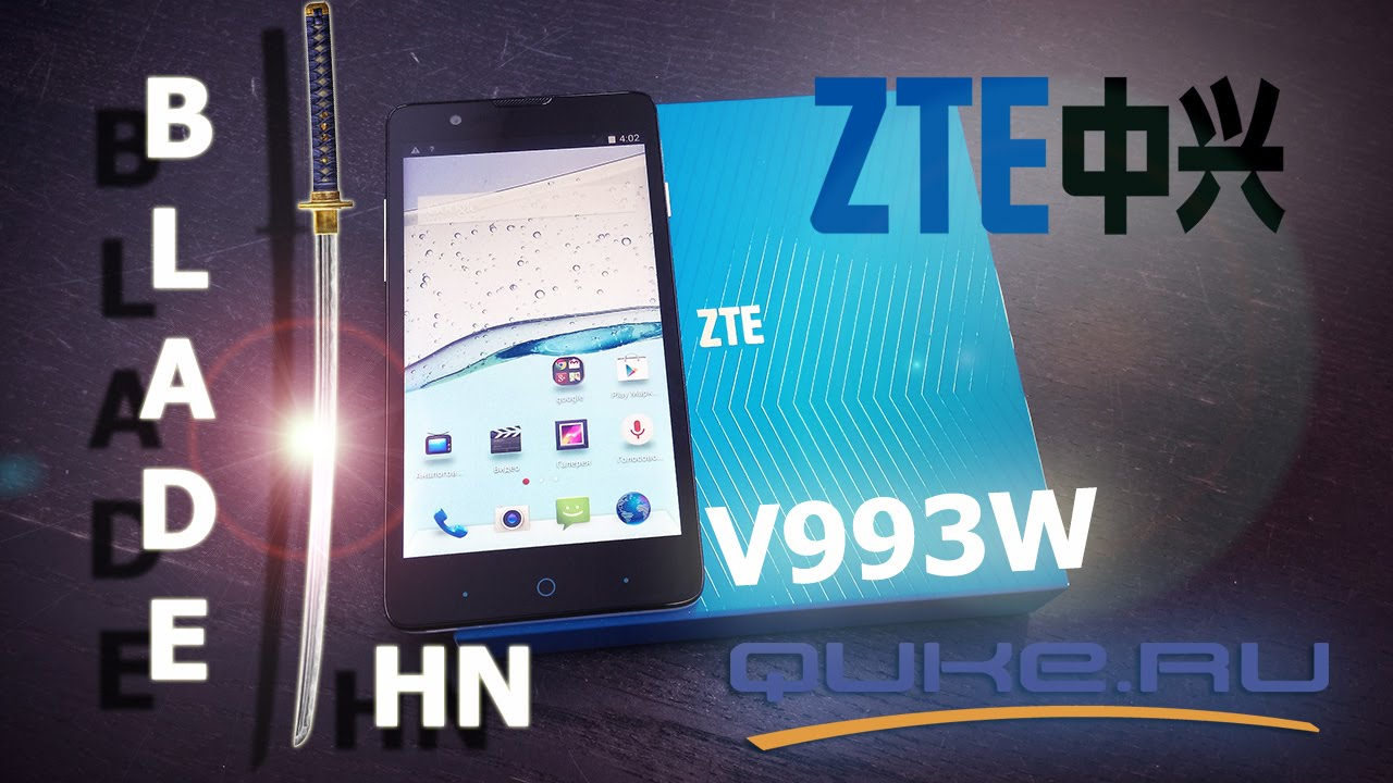 indication why zte v5 v993w attacker could exploit
