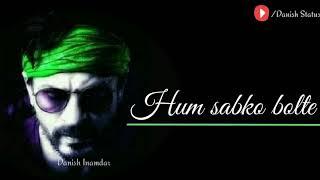 Miya bhai song  || song KhanDani || Daulat | Dhue_ me_ udhaye/|