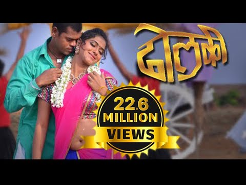 Dholki | Full Movie | Siddharth Jadhav | Manasi Naik | Sayaj