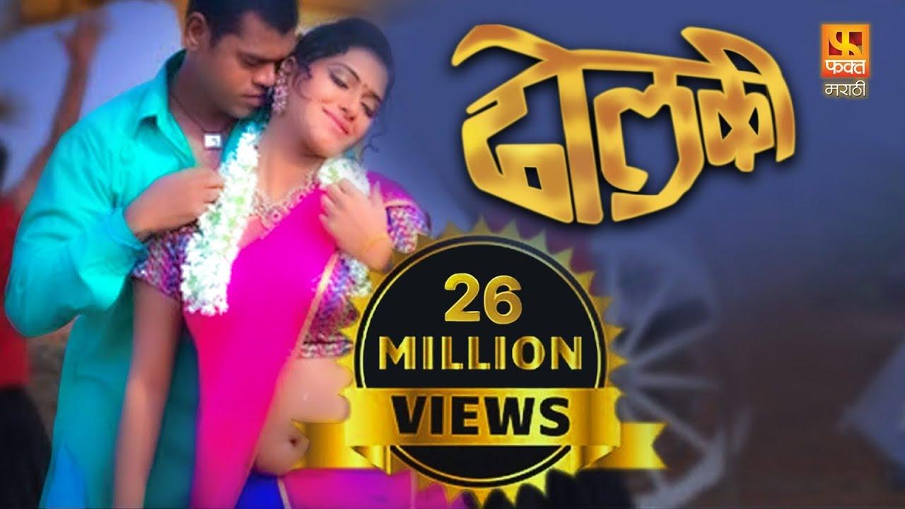 Download Dholki   Full Movie   Siddharth Jadhav   Manasi Naik   Sayaji Shinde   Kashmira   Fakta Marathi