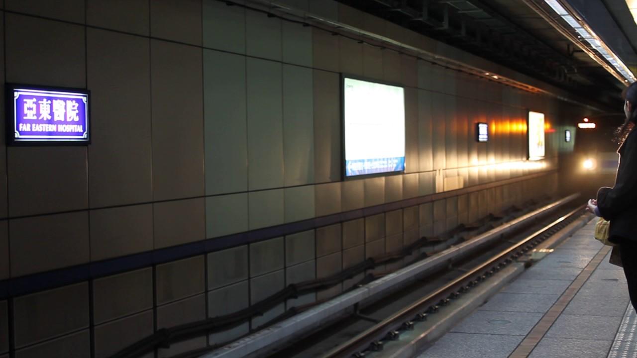 20130318臺北捷運亞東醫院站不提供載客之列車 新埔站上午的加班車MVI 0602 - YouTube