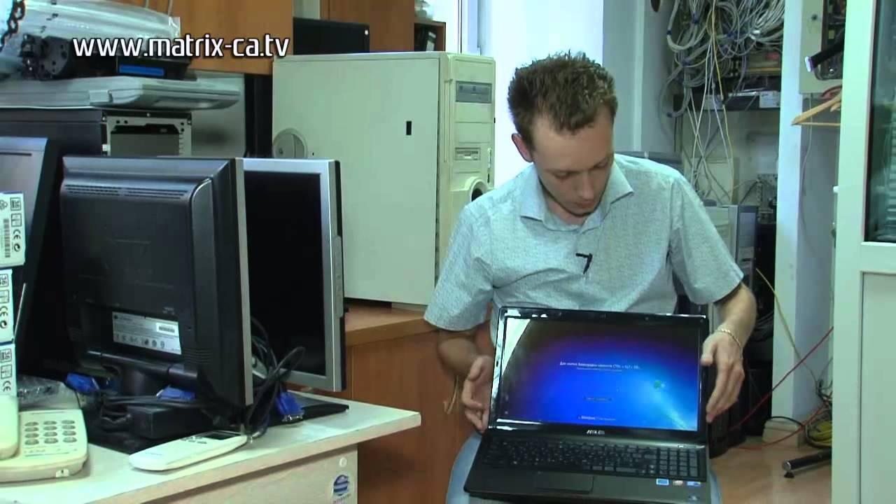 Интернет-магазин cibermag предлагает б/у ноутбуки из европы по доступным ценам. Купить ноутбук бу недорого с украине!. Гарантия!