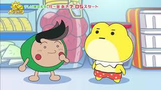 【れいぞうこのつけのすけ!】カエル王子とコラボ!!