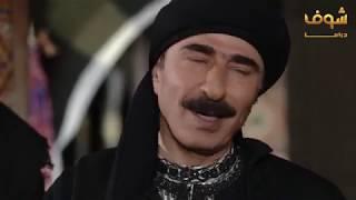 ابو طالب رجع عند العيال و دموععه بعيونو