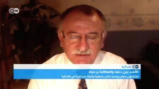 رئيس المركز الثقافي الروسي ـ العربي: الإرهاب في سوريا سينتقل إلى جميع دول العالم