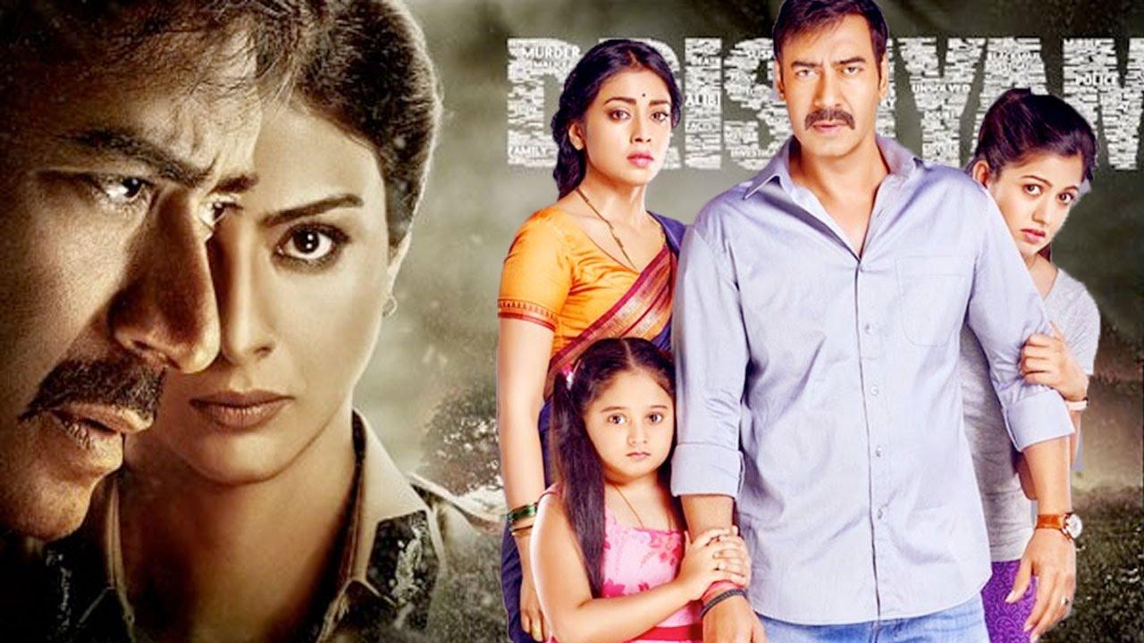 दृश्यम पूर्ण मूवी समीक्षा |  अजय देवगन, तब्बू, श्रिया सरन - YouTube