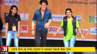 SabWap CoM Amazing Break Dance By Tiger Shroff