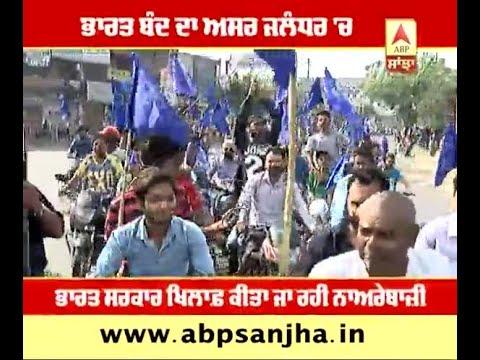 Major opposition to Dalit community in Jalandhar