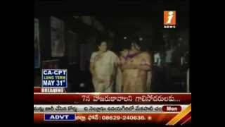 Ram Charan - Upasana Wedding Sangeet Ceremony - 01