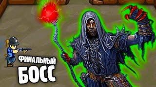 Финальный БОСС ВИДЕО для детей мультяшная игра про зомби приключения мульт героя ЗОМБИ GIBS от FGTV