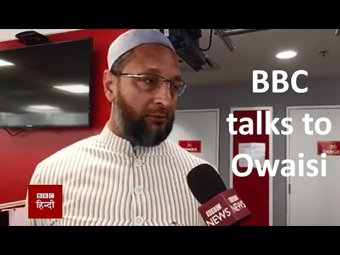 BBC Hindi in conversation with Asaduddin Owaisi (BBC Hindi)