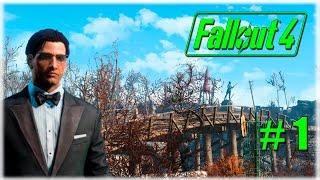 """#1.Первые шаги на поверхности, как убить Когтя Смерти. Прохождение [Fallout 4] в режиме """"Выживание"""""""